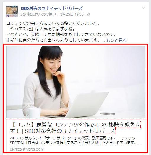 ur-blog2