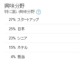 twitter-analytics-04