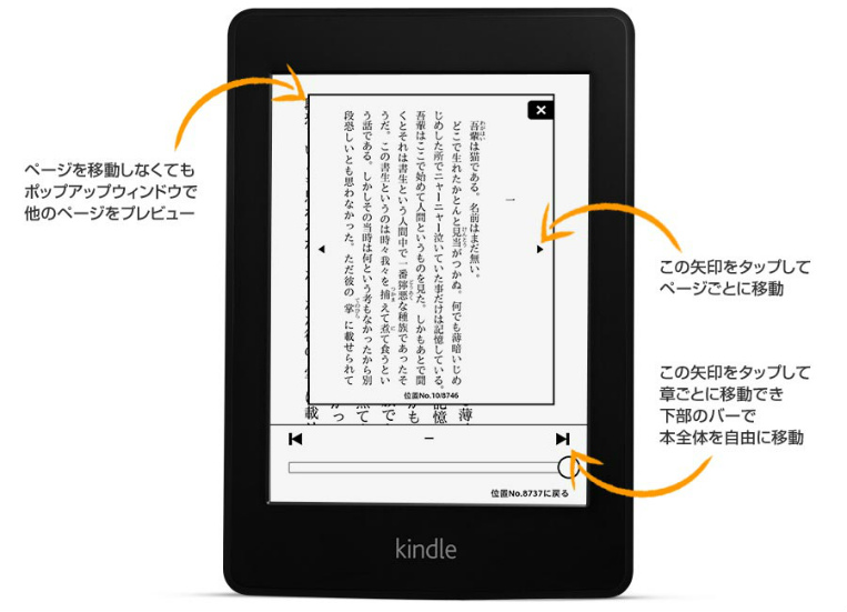 kindle-voyag-2